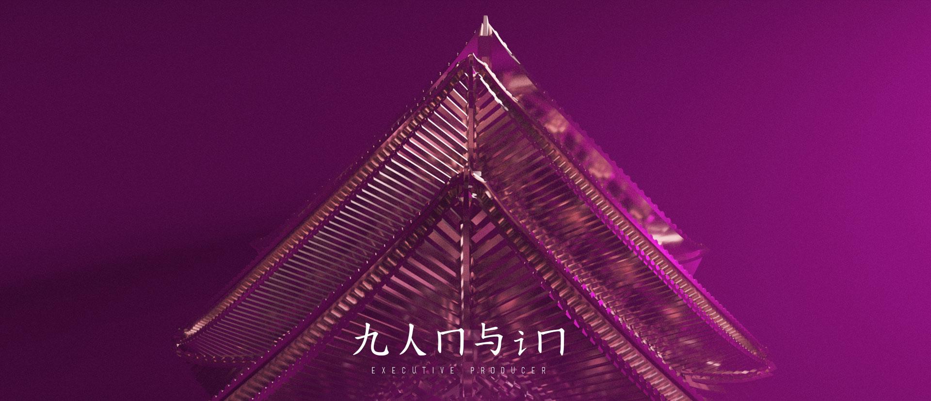 chin_1