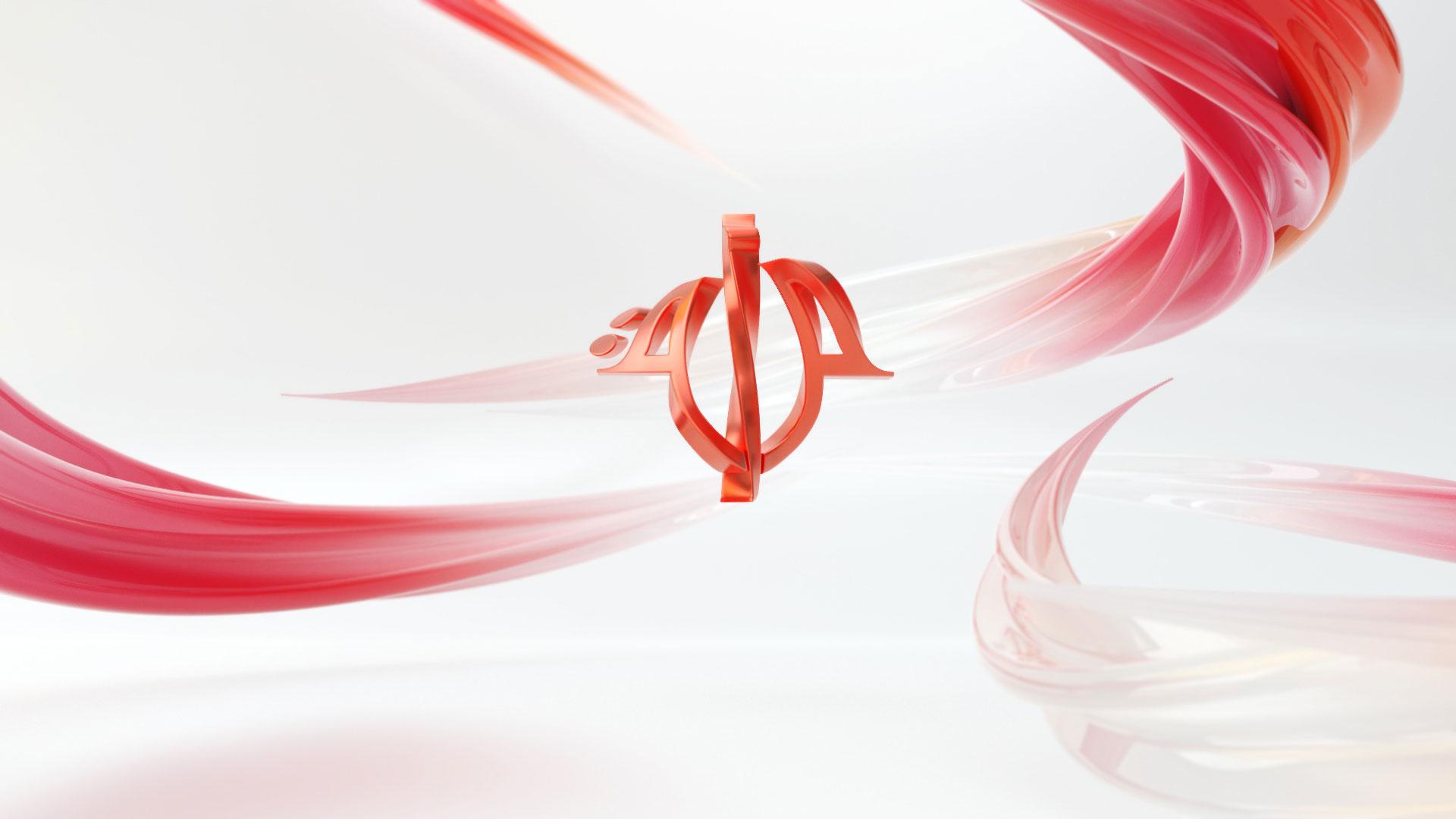 logo_cu_7